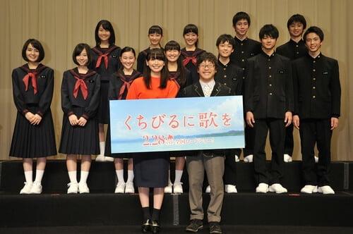【イベント】ガッキー先生、合唱行脚に向かう教え子たちへエール!