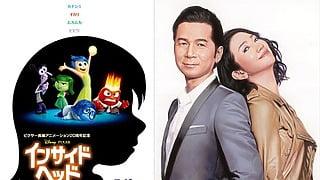 【史上初!】ドリカム、ディズニー/ピクサー『インサイド・ヘッド』日本版主題歌を書き下ろし!