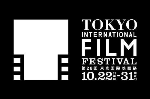 【東京国際映画祭】オープンニングセレモニー レッドカーペットに多彩なゲストが登場!!