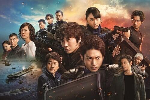 【映画『S-最後の警官- 奪還 RECOVERY OF OUR FUTURE』予告編】