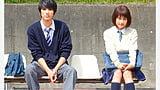 キュンキュンしたいなら、王道の青春恋愛映画を観よう(邦画編)