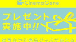 CG_present_02