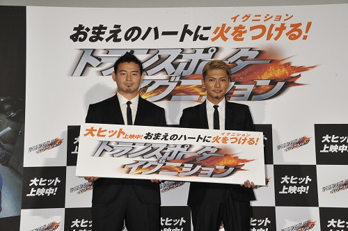 日本国民のハートに火をつけた♡五郎丸歩選手が『トランスポーター イグニション』舞台挨拶イベントに登場!