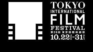 第28回東京国際映画祭のフェスティバルサポーターとして協力します!