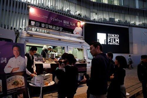 東京国際映画祭スペシャルメニュー