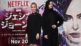 ポスト アン・ハサウェイ?クリステン・リッター来日会見! Netflix海外ドラマ『ジェシカ・ジョーンズ』は女性向きサスペンス?