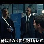 ボンド自身の謎に迫る!12月4日(金)『007 スペクター』公開!