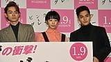 菅田将暉くんがピンクカーペットへ華やかに登場で大歓声!!『ピンクとグレー』完成披露試写会イベント