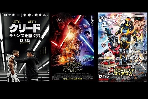 年末年始最後のお休みにぴったりのスカッとする映画を見に行こう!