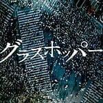 【お家映画】カプチーノを片手に、一人静かに観たいNetflix (ネットフリックス)のおすすめ映画