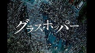 映画でも良いけど、原作も読みたい。伊坂幸太郎のおすすめ小説