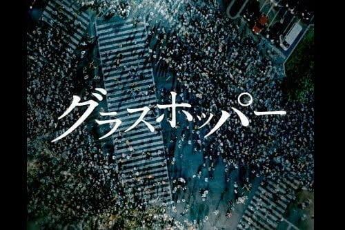 三戸なつめ、お揃いコーデで仲良くもふもふ♪映画『パディントン』試写会イベント!