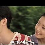 星野源が友情と愛情を歌う!? 映画『森山中教習所』主題歌決定!