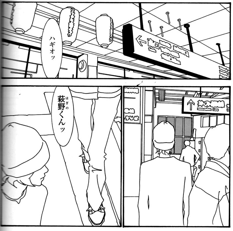 20130320200052