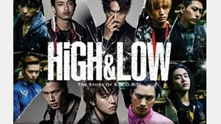 本日一挙放送!!EXILE総出演、見ればあなたも虜になる『HiGH&LOW』。