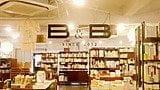たまには大人の読書を。本を読みながらお酒が楽しめる本屋