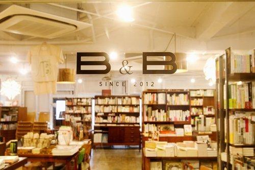 B_B(アイキャッチ)