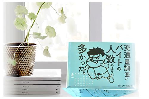 【プレゼント】「大人のシネマ・ライフ」発売記念!掲載作品の鑑賞券をそれぞれ【5組10名様】にプレゼント!