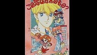 小学生の時、図書館でよく借りてた!ポプラ社のとんでる学園シリーズが懐かしい