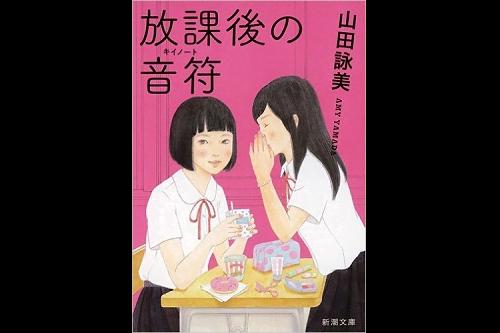 「ピンポン」「鉄コン筋クリート」。漫画好きが支持する漫画家、松本大洋って知ってる?