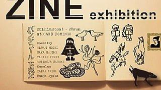 自分だけのアートブック作ってみない?同人誌カルチャー「ZINE」