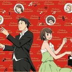 大人女子に刺さりまくる。漫画家東村アキコの魅力