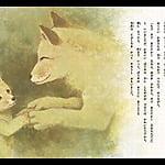 「手ぶくろを買いに」など、動物たちが登場する物語が癒されすぎる