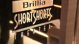 デートで行きたい。横浜にショートフィルム専門の映画館があるって知ってた?