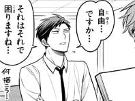img_nozaki_outline