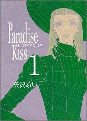 paradisekiss1