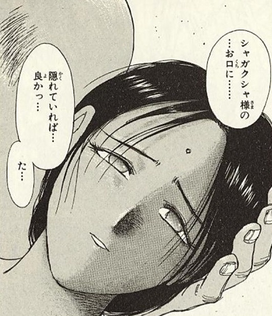 05 (4)