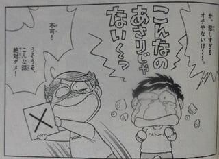 block6-2_最終回2