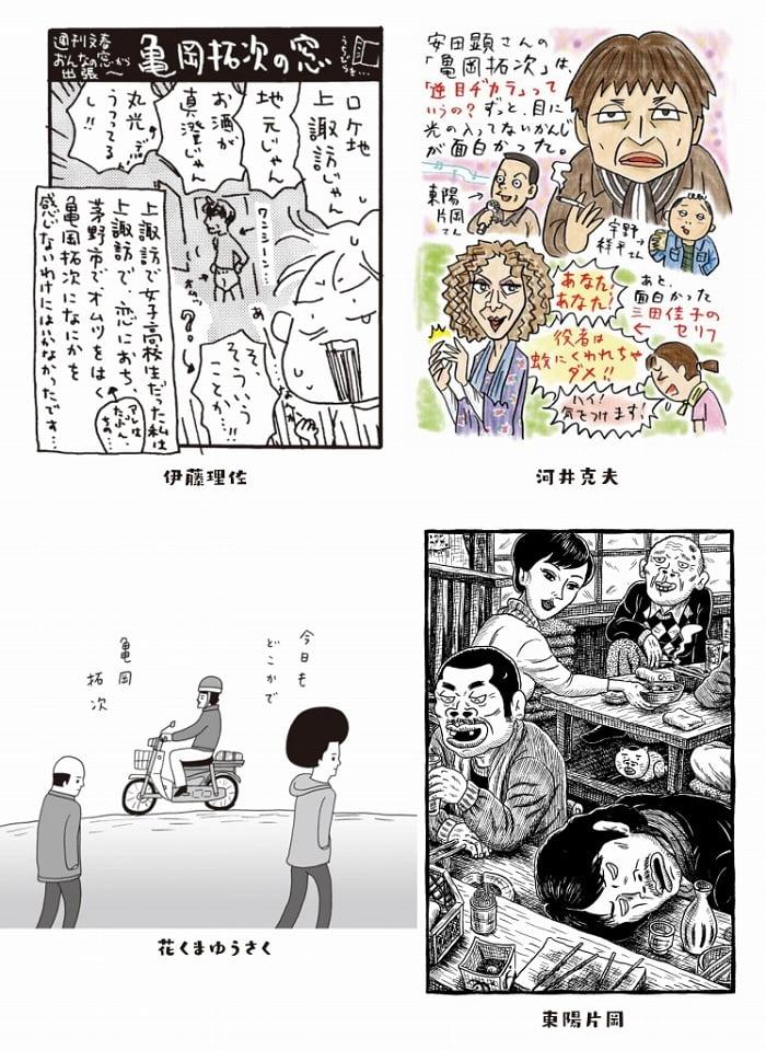 Kametaku_pic700