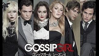 ファッションコーデにも注目したい。海外ドラマ5選