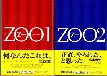 block5_ZOO