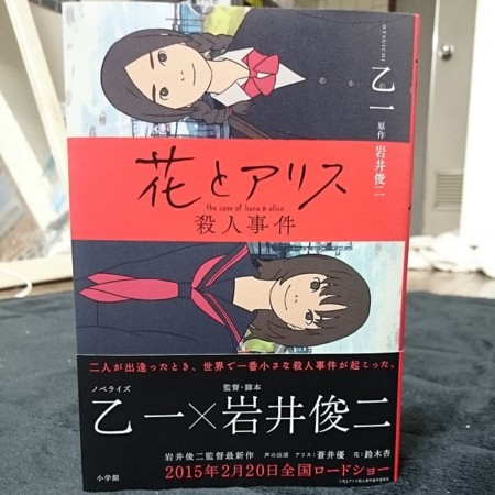 block10_花とアリス