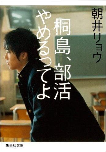 kirishima_book
