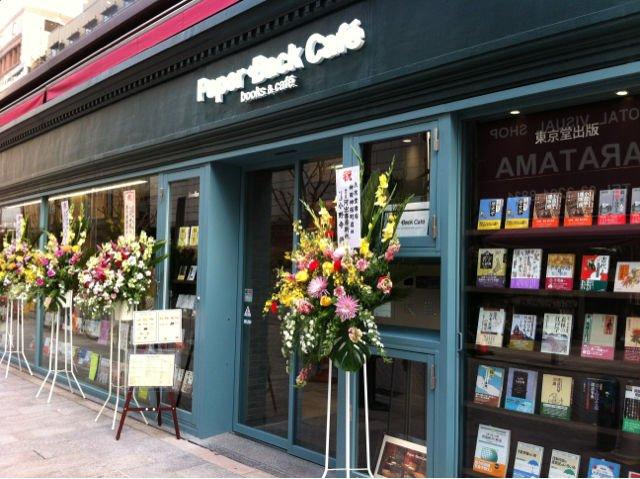 paperbackcafe