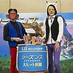 成海璃子×池松壮亮×斎藤工出演 映画『無伴奏』第39回ヨーテボリ国際映画祭に正式出品決定!