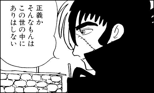 01 (3)