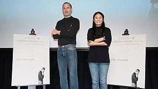 澤穂希が未来を担う若者たちへリーダーの心得を伝授!映画『スティーブ・ジョブズ』公開直前トークイベント