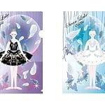 【プレゼント】『Maiko ふたたびの白鳥』オリジナルクリアファイル2枚組を【3名様】にプレゼント!