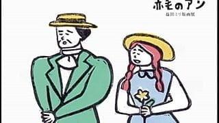 働く女子は共感できる。益田ミリのおすすめエッセイ