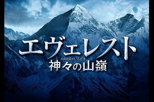 山﨑賢人が二階堂ふみに衝撃発言!!映画『オオカミ少女と黒王子』特報映像解禁!
