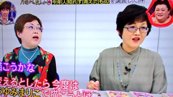 block4_室山テレビ出演