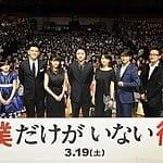 おめでとう!ディカプリオ!!第88回アカデミー賞で悲願のオスカー獲得!!