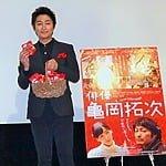 """ディーン・フジオカを映画館で楽しめます♡映画『NINJA THE MONSTER』1週間限定""""逆輸入""""公開!"""