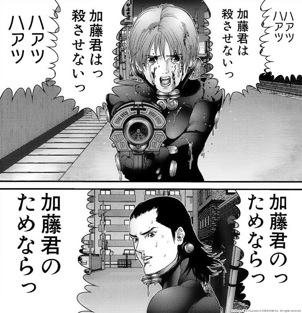 kishimoto_img3