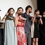 菅田将暉と池松壮亮がまったりゆったり「喋る」だけ。映画『セトウツミ』の特報映像&ポスタービジュアル解禁!