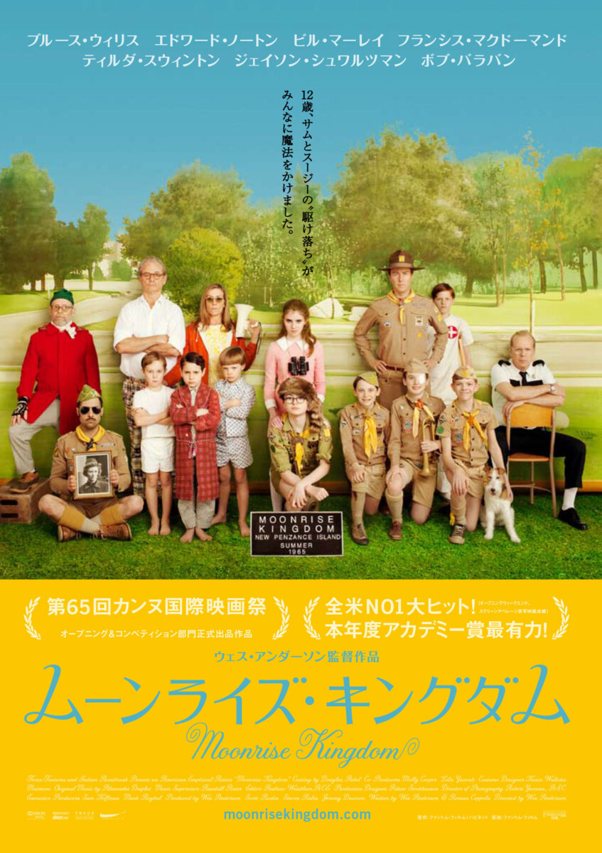 moonrisekingdom (1)